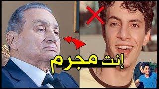رد ناري من الرئيس حسني مبارك على راجح قاتل محمود البنا .ومحامية البنا تصرخ هتقتل من أهل راجح  !