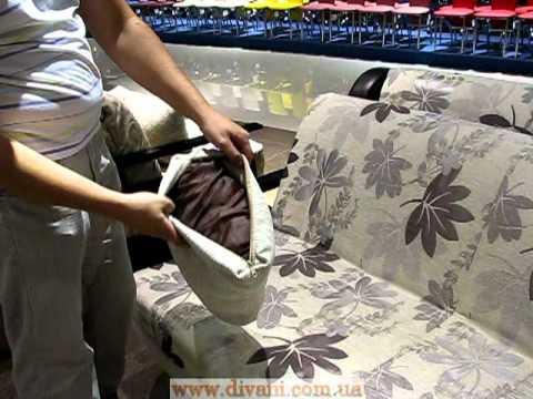 Подушка с внутренним чехлом для диванов фабрики Константа