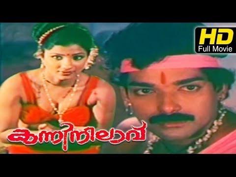 Download #KanniNilavu Malayalam Full Movie | #Malayalam Glamour Full Movie 2016 | Full Length Malayalam Movie