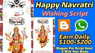 Happy Navratri Special Wishing Script For Blogger