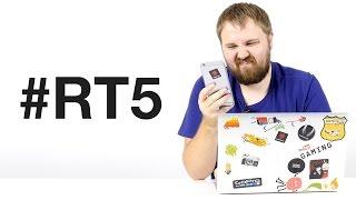 #RT5 - Открываем 5 случайных игр из магазина App Store