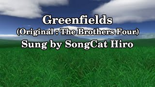 """""""Greenfields"""" (Brothers Four) sung by SongCat Hiro"""