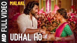 Udhal Ho Full Video | Malaal | Sanjay Leela Bhansali | Sharmin Segal | Meezaan  | Adarsh Shinde