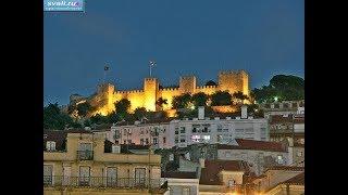 Замок Святого ГеоргияCastelo de S. Jorge, Достопримечательность Лиссабона