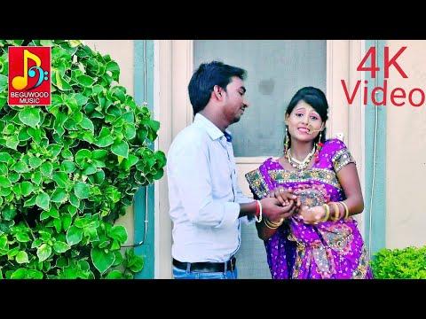 HD4k VIDIEO लाले लाल चुनरिया,कुंदन सिंह & नेहा सिंह का सुपरहिट्स Devi Song Kundan Singh & Neha Singh