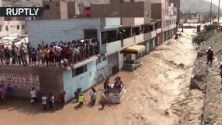 Жителей перуанской столицы эвакуируют из за наводнений