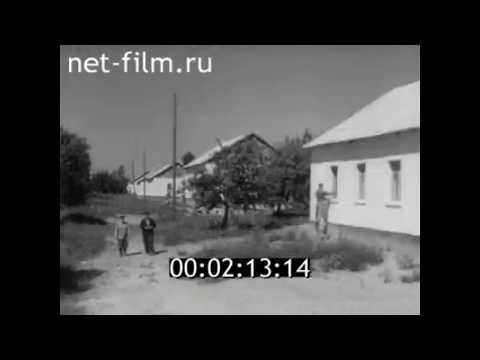 1959г. Гусевский район Калининградская обл