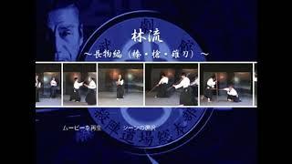 NHK大河ドラマを50年以上手がけた、林邦史朗先生と山野亜紀(後に...