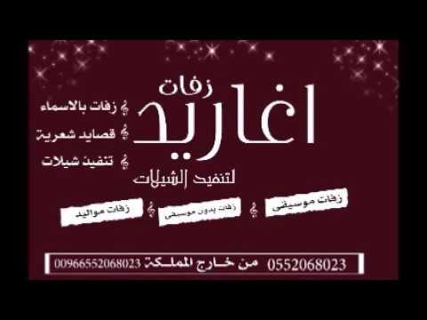158fbc9a99157 شيله باسم ام عبد الله 2018 مبروك يا عبد الله