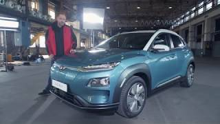 Hyundai Kona Elektro: Walk Around with the first fully electric B-SUV | Review