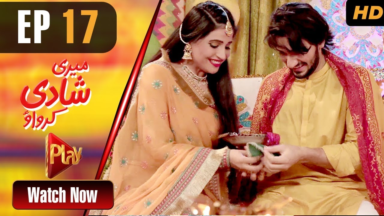 Meri Shadi Karwao - Episode 17 Play Tv Jun 5