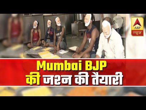 Mumbai BJP workers gear up to celebrate ahead of LS poll results