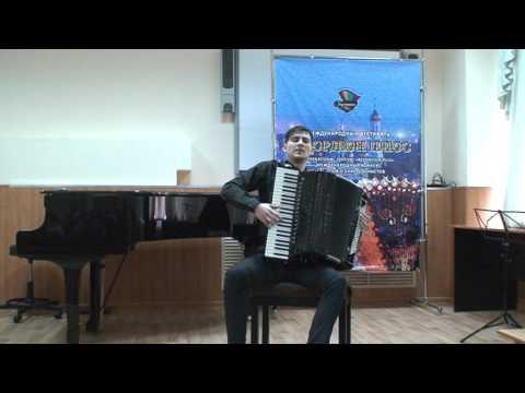 Б. Мирончук. Цыганский