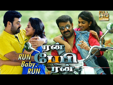 Run Baby Run Tamil Full Movie | Action...