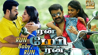 Run Baby Run Tamil Full Movie | Action Comedy Movie | HD 1080 | Mohanlal Amala Paul Movie