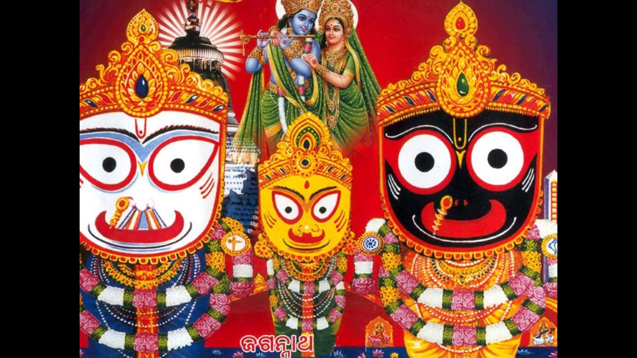 Krishna And Radha Hd Wallpaper Shri Jagannath Temple Pictures Youtube