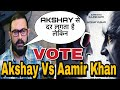 Aamir Khan Latest Interview Robot 2 0 Vs Thugs Of Hindustan Aamir Khan Vs Akshay Kumar Vote mp3