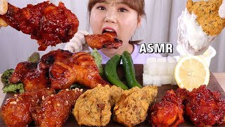 ASMR Mukbang|Eating various Korean yangnyeom chickens (Seasoned chicken) with lemon and beer
