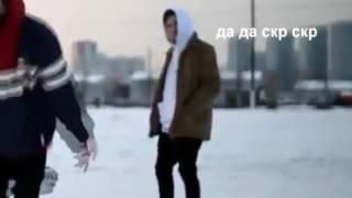 //SKY NET// - ПАРЕНЬ ИЗ КЛИПА ФАРАОХА