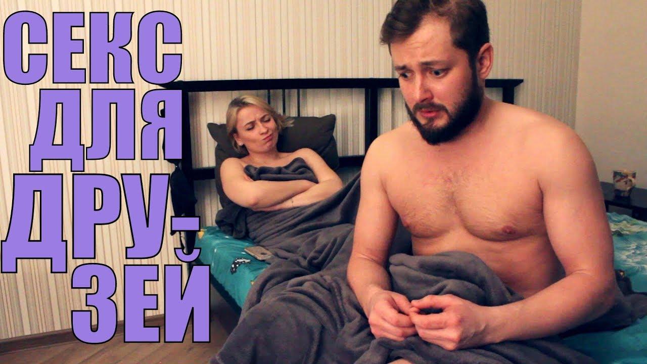 Youtube секс русское хом видео