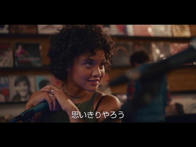 映画『ハーツ・ビート・ラウド たびだちのうた』予告編