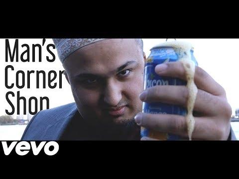 BIG SHAQ - MANS NOT HOT (OFFICIAL MUSIC VIDEO REMIX)