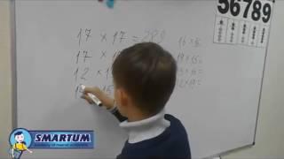 обучение ментальная арифметика детей результаты