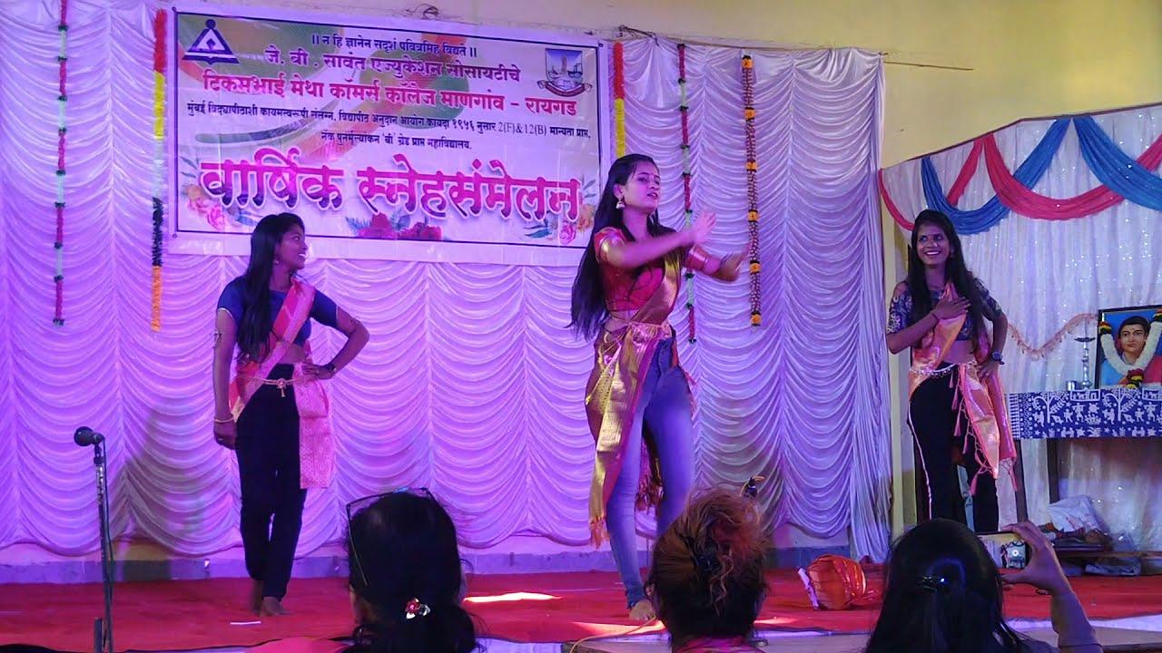 Download Marathi remix dance 😎😎