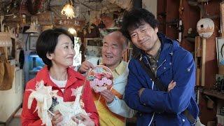 4月24日(月)よる8時 月曜名作劇場 『信濃のコロンボ 4 』 軽井沢追分...