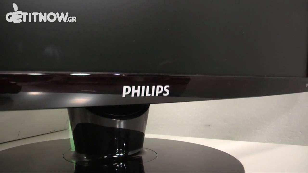 NEW DRIVER: PHILIPS 241E