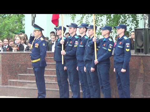 9 Мая День Победа город Ртищево