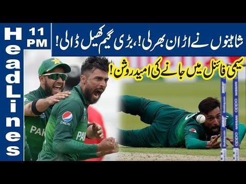 Pakistan Team Hopefully into Semi-finals??!