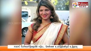 Actress Rambha files Habeas corpus in court to live with her Husband | Polimer News