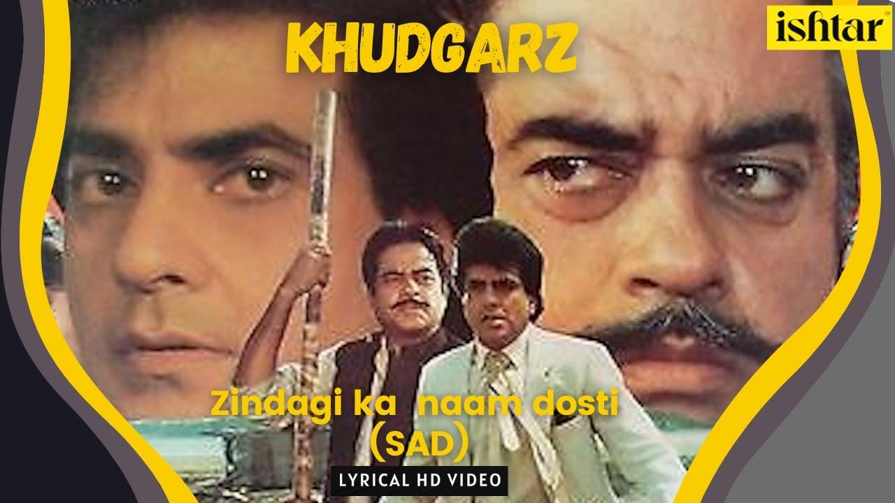 Zindagi Ka Naam Dosti-Sad   Khudgarz   Lyrical Video   Nitin Mukesh   Jeetendra  Shatrughan   Amrita
