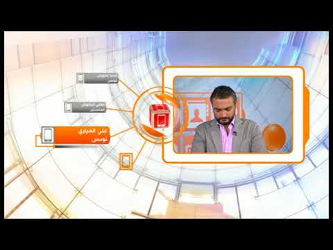 تونس : هل تتعمق الأزمة بعد مطالبة السبسي للشاهد بالاستقالة؟ برنامج نقطة حوار  - نشر قبل 16 دقيقة