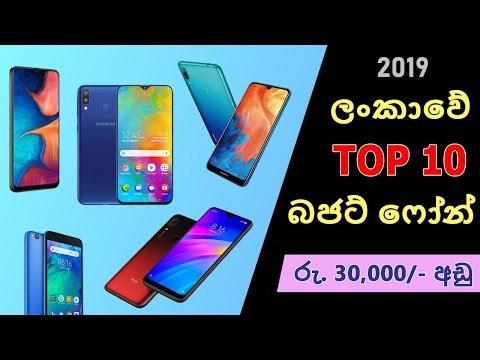 Top 10 Budget Phones In Sri Lanka 2019 - සිංහලෙන්