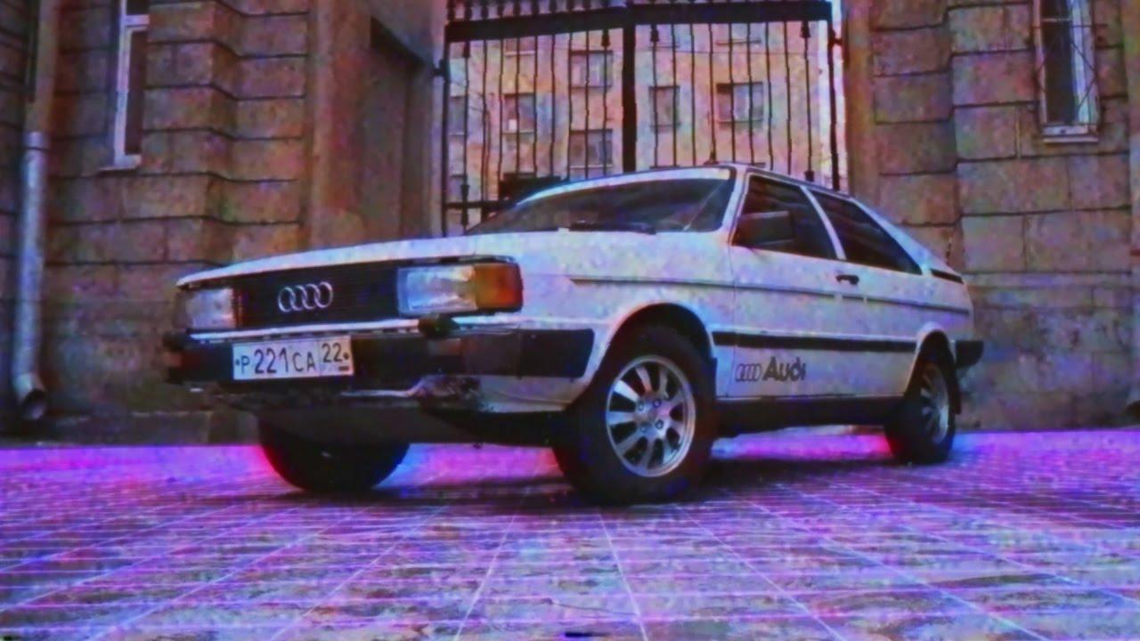 Audi Coupe - Эталонный стиль из 80х.
