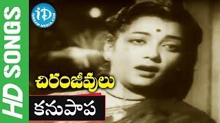 Chiranjeevulu Movie Songs - Kanupapa Song || N.T. R, Jamuna, Gummadi
