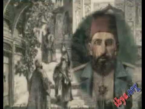 Cennetmekan Sultan Abdülhamid Han Hazretleri.mp4