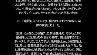加賀まりこ 女優生活振り返って「人生は気負わないほうがうまくいく」 ...