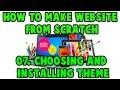 WordPress tutorial for beginners   Choosing and Installing theme for wordpress