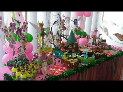 tinkerbell birthday theme girl birthday party