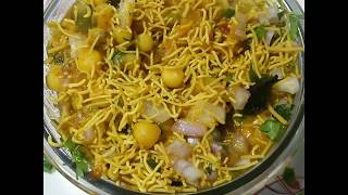 Street Chat Recipe//Potato Batani  Street Chat Recipe by sai priya recipes