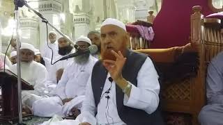 Tafsir-e-Makki 24/07/2018 Q&A Masjid al Haram Makkah
