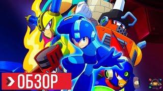 ОБЗОР Mega Man 11   ПРЕЖДЕ ЧЕМ КУПИТЬ