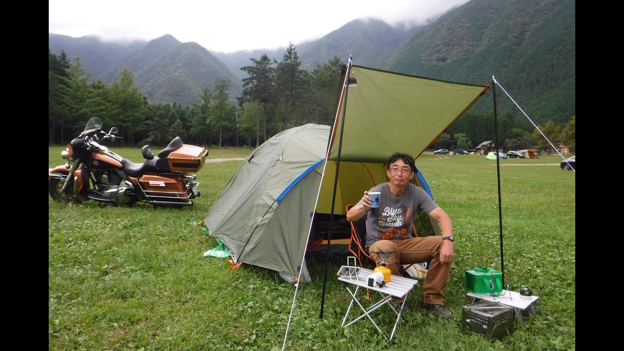 ハーレーでキャンプへ。ふもっとっぱらキャンプ場に行ってきました。
