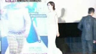 [Y-STAR]'Cha Detective', Special premiere('차형사' 특별시사회는 '런웨이'?)