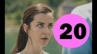 Ты расскажи Карадениз 20 серия на русском,турецкий сериал, дата выхода