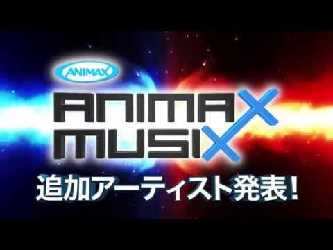 ANIMAX MUSIX 2016-2017 楽天チケット2次先行PR映像
