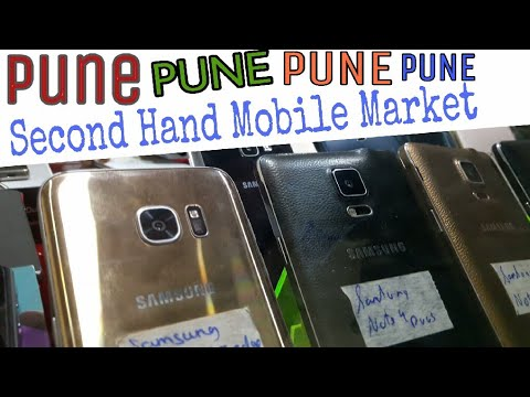 second hand mobile market in pune used iphone under. Black Bedroom Furniture Sets. Home Design Ideas
